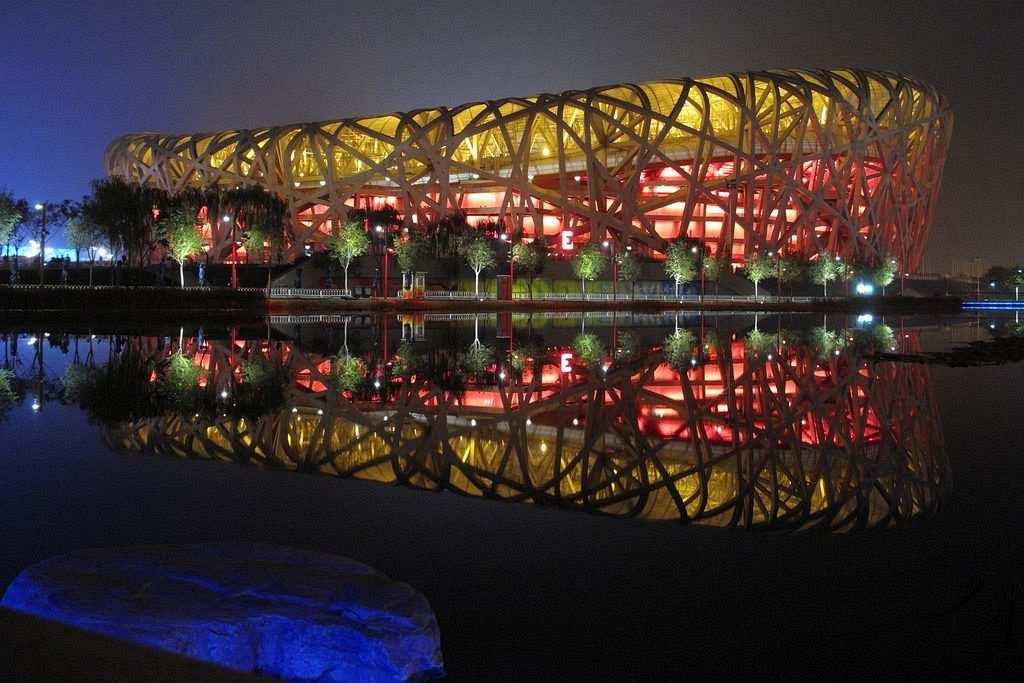 pekin ulusal stadyumu