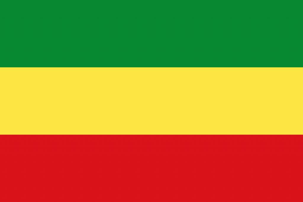 etiyopya bayrağı 1975-1987