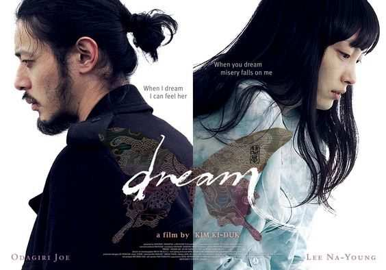 kim ki-duk dream film afişi