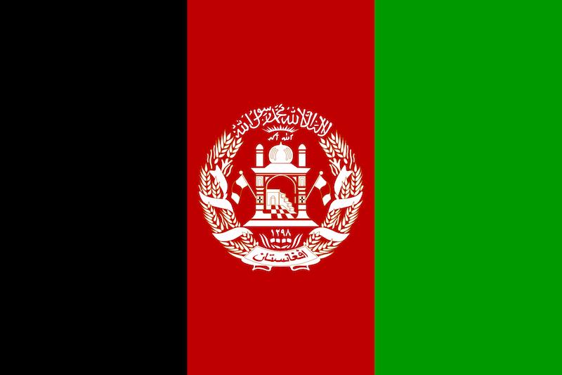 Afganistan Bayrağı