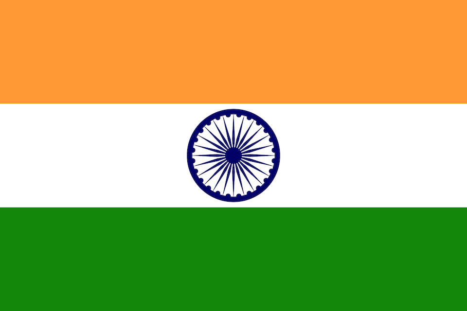 Hindistan Bayrağı