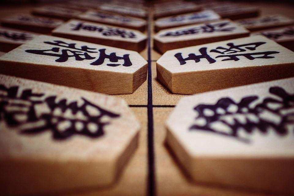 iki kişilik masa oyunları shogi