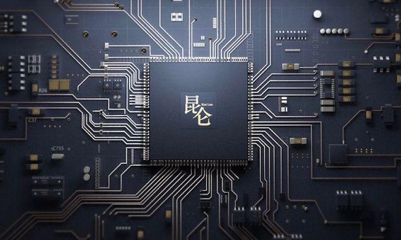 quantum teknoloji